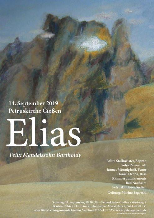 Elias Plakat